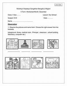 2 worksheets for high school 18689 class ii evs lesson vii worksheet
