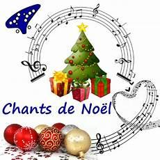 Chants De No 235 L Pour Ocarina 12 Trous Le Joueur D Ocarina