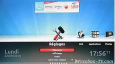 replay freebox sur pc g 233 rer le compte de la freebox