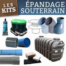 kit fosse septique recherche fosse septique du guide et comparateur d achat