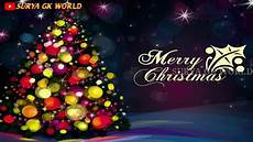 merry christmas odia image all details of merry christmas day ବଡଦ ନ in odia dec25 surya gk world youtube