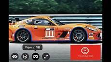360 Reality Inboard Race Car Gt4 Circuit Dijon