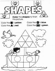 shapes colours worksheets 1064 coloring shapes worksheet lovetoteach org