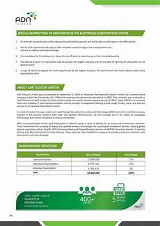 electronic bid information summery for electronic bidding adn telecom