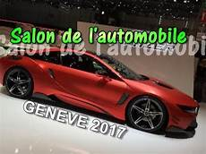 Car Crash Hd Salon De L Automobile 224 232 Ve 2017