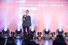 b380d 国际文化节 留十决赛之夜 以声会友 跨 乐 重洋 北京大学国际合作部