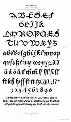 kaligrafi huruf a z kaligrafi indah