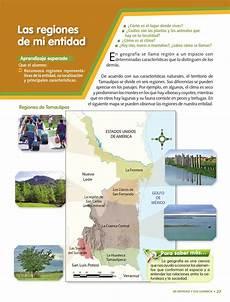 cuales son los simbolos naturales del estado distrito capital la entidad donde vivo tamaulipas by rar 225 muri issuu