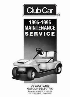 download car manuals pdf free 1996 chevrolet s10 parental controls 1995 1996 1997 club car ds gasoline and electric vehicle repair manual pdf download hey