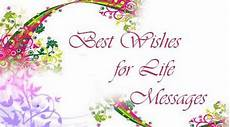 best wishes for messages