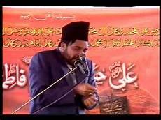 kuasa forex nasir safar allama ali nasir al hussaini 9 safar qazi chak 2012