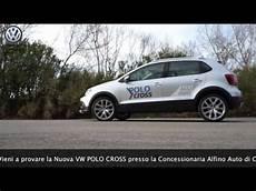 Spot Vw Polo Cross 2016 Alfino Auto Ortona Ch By