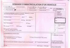 demande d immatriculation ouest application form formulaire de demande d immatriculation tva