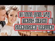 Lieder Hochzeit Standesamt - 10 einzug lieder kirche trauung standesamt zur