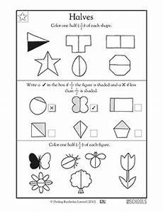 1st grade math worksheets halves greatschools