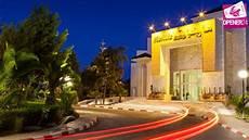 Offre Voyage De Derni 200 Re Minute 5 Jours En Tunisie 224