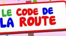 passage du code de la route adaptation du code de la route en faveur des pi 233 tons et