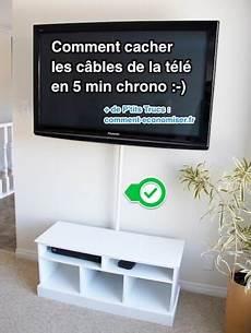 Comment Cacher Les C 226 Bles De La T 233 L 233 En 5 Min Chrono