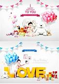Baby Birthday Photo Template Psd  PSD Templates Free
