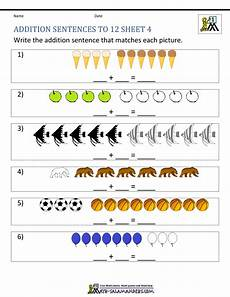 1st grade math worksheet addition with pictures grade addition worksheets