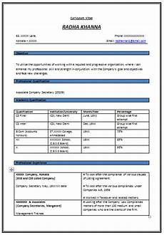 over 10000 cv and resume sles with free download resume format for experienced company