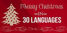 how to say merry in 30 languages interpro