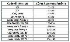 velux ggl 606 dimension store pour fen 234 tre velux 174 100 occultant 7 coloris de