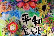 peinture japonaise synonyme le pacifisme est synonyme d hypocrisie o n g extr 234 me