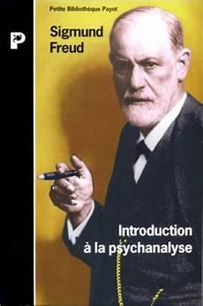 9782228882132 introduction 224 la psychanalyse abebooks