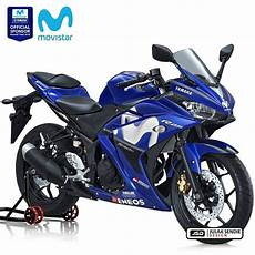 Modifikasi R25 2018 by Modifikasi Striping Yamaha R25 7 Motor Yamaha Lainnya