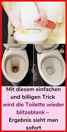 mit diesem einfachen und billigen trick wird die toilette