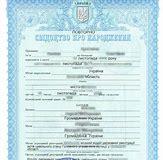 решение о гражданстве принято что дальше