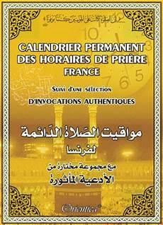 horaire prière strasbourg calendrier permanent des horaires de pri 232 re valable pour