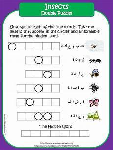 arabic puzzle worksheets 19868 201 pingl 233 par fru rosenkilde sur apprendre l arabe apprendre l arabe langue arabe et cours arabe