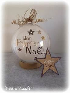 Boule De Noel Mon 1er Noel Noel 2017