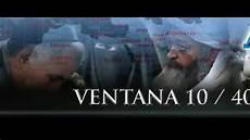 ventana 10 40 el mejor video youtube