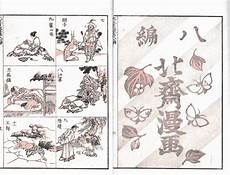 papier peint bande dessinée noir blanc file hokusai vol 8 jpg