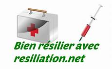 axa mutuelle mon compte r 233 siliation mutuelle axa adresse loi chatel et conseils