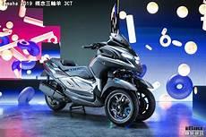 scooter 3 roues yamaha trimax yamaha 2019 概念三輪羊3ct ibike鐵騎網誌 電單車資料庫