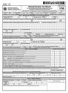 annual tax return busapcom bir form 1700 download