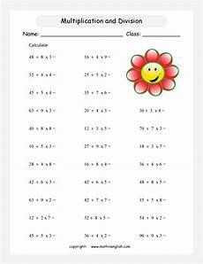 worksheets on multiplication and division for grade 2 6659 division multiplication printable grade 2 math worksheet