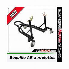bequille arriere moto bequille moto arriere a roulettes pkracingparts