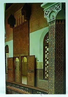 libreria islamica postal tetuan marruecos palacio real interiores ed