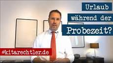 Urlaubsanspruch In Der Probezeit - 111 besten erzieher arbr arbeitsrecht f 252 r erzieher