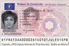 2013 visuel nouveau permis conduire carte recto