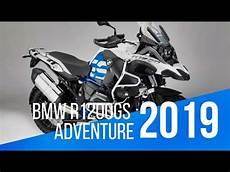 2019 bmw 1200 gs adventure 2019 bmw r 1200 gs adventure black rally edition