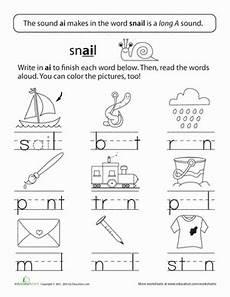 long vowels long a in train worksheet education com