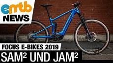 Focus E Bikes Neuheiten 2019 E Mtb Mit Integriertem Akku