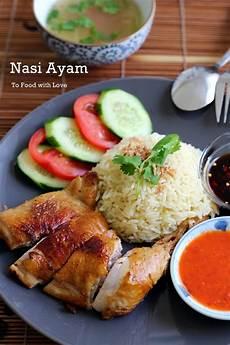 Nasi Ayam Gallery