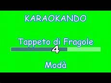 karaoke tappeto di fragole karaoke italiano tappeto di fragole mod 224 testo